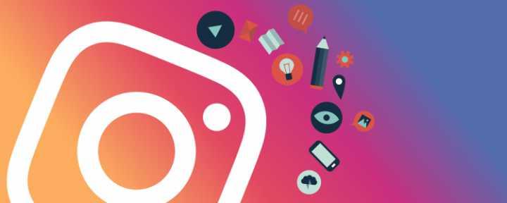 tips-mejorar-interacciones-en-instagram