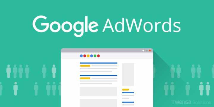 motivos-por-los-que-adwords-rechaza-anuncios