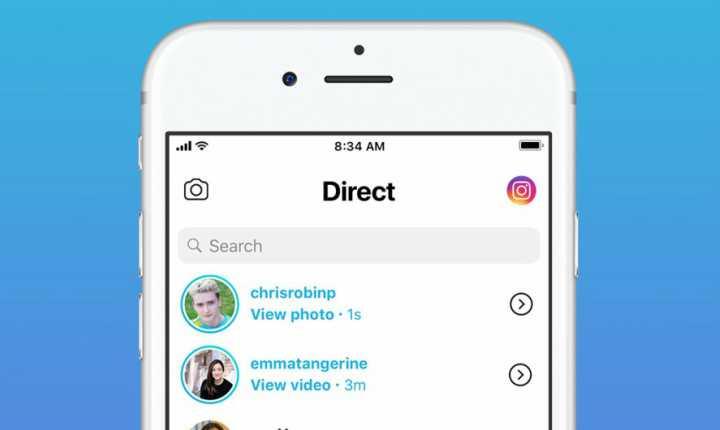 tips-para-usar-correctamente-los-mensajes-privados-en-instagram